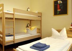 アカマ ホテル & ホステル クロイツベルク - ベルリン - 寝室