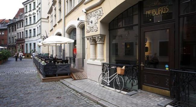 ホテル ネイブルクス - リガ - 建物