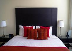 Adriatika Hotel Boutique - グアテマラ - 寝室