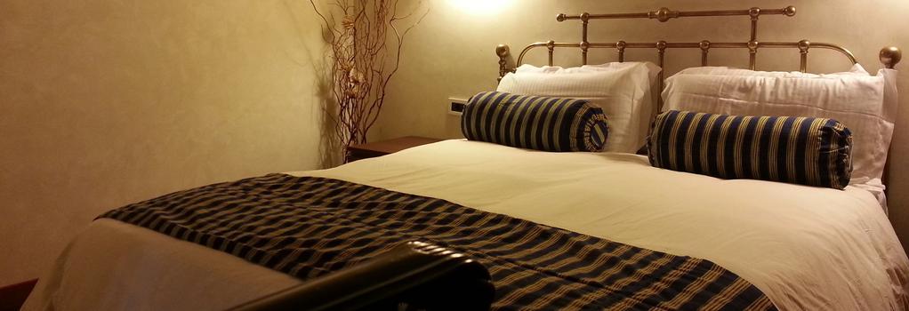 タイクナースイート - ローマ - 寝室