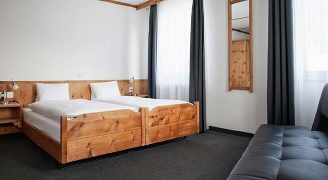 Hotel Alte Post - ダヴォス・プラッツ - 寝室