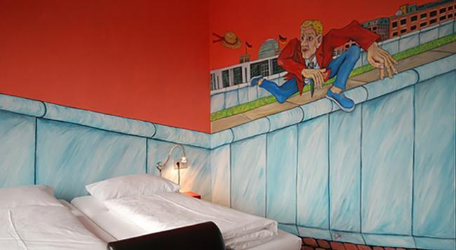 アルテ ルイゼ クンストホテル - ベルリン - 寝室