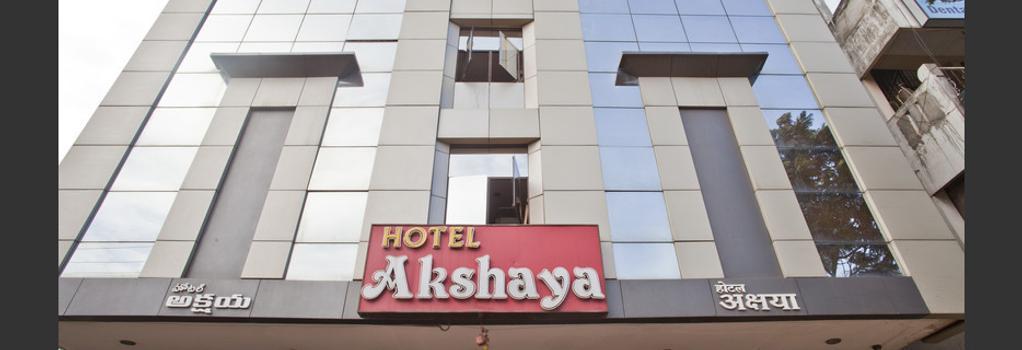 Hotel Akshaya - ヴィシャーカパトナム - 建物