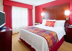 Residence Inn by Marriott Boston Dedham - Dedham - 寝室