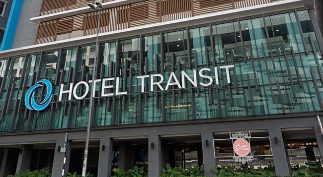 ホテル トランジット クアラ ルンプール - クアラルンプール - 建物