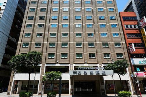 ガーラ ホテル (慶泰大飯店) - 台北市 - 建物