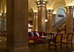 インペリアル ライディング スクール ルネッサンス ウイーン ホテル - ウィーン - ロビー