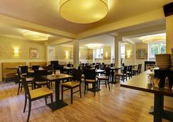 Hotel Sct Thomas - コペンハーゲン - レストラン