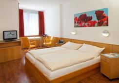 オールユーニード ホテル ウィーン2 - ウィーン - 寝室