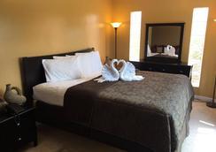 Ypao Breeze Inn - タムニング - 寝室