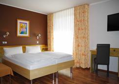 ホテル インペリアル - ミュンヘン - 寝室