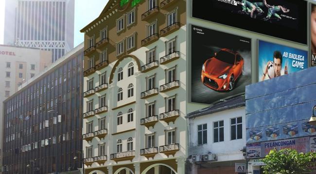 サンドパイパー ホテル クアラルンプール - クアラルンプール - 建物