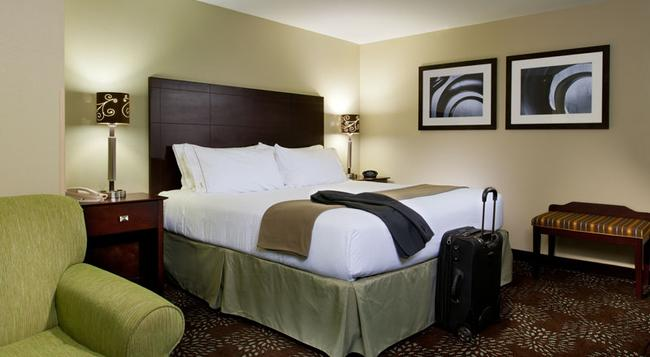 Holiday Inn Express & Suites Pittsburgh West - Greentree - ピッツバーグ - 寝室