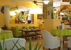 Hostal Altamar - Almuñecar - レストラン