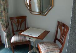 Hotel - Pension Felsenhof - レッヒ - 寝室