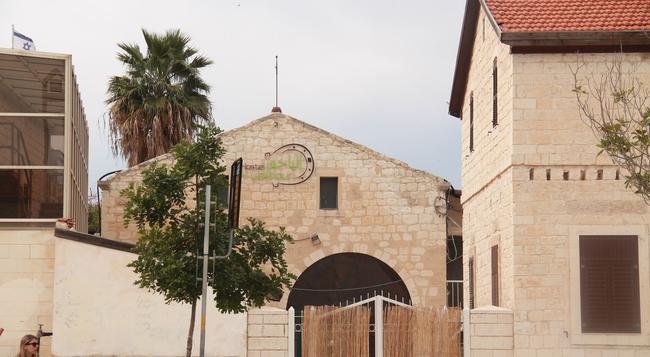 Al Yakhour Hostel - ハイファ - 屋外の景色