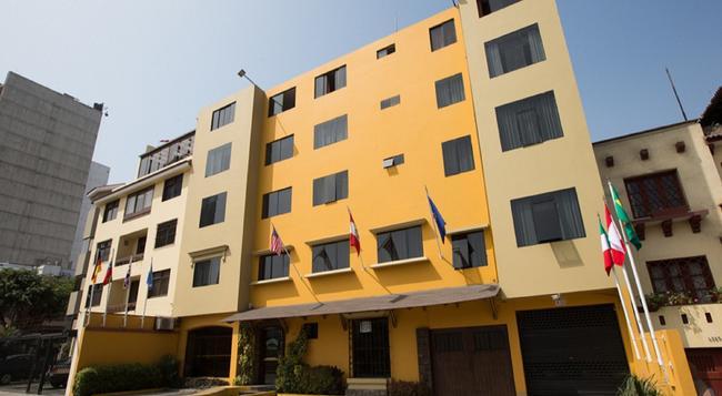 Hotel Nirvana - リマ - 建物
