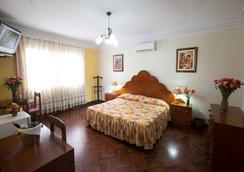 Hotel Nirvana - リマ - 寝室