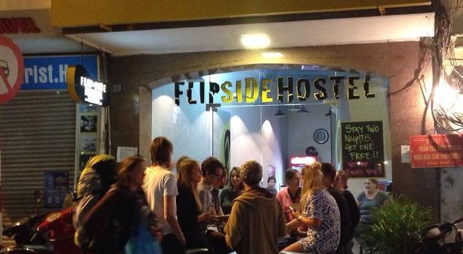 Flipside Hostel - ハノイ - 建物