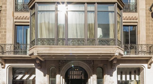 ホテル ムルムリ バルセロナ - バルセロナ - 建物
